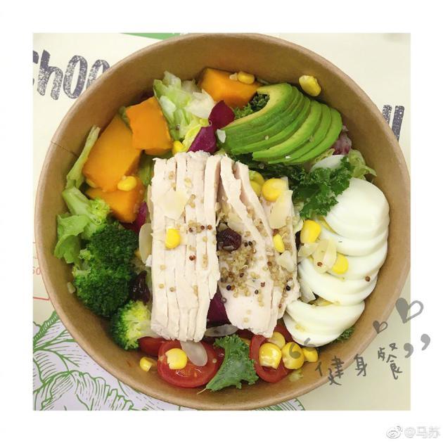 马苏晒健康餐