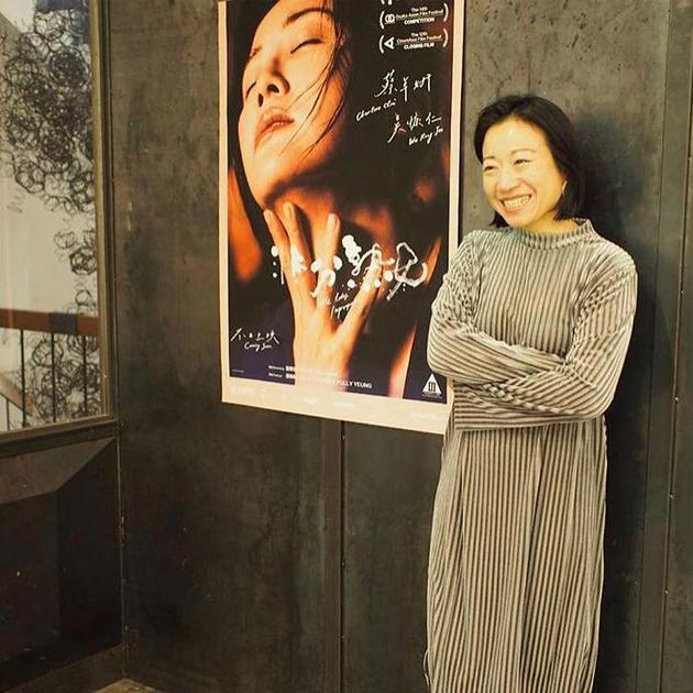 导演曾翠珊与《非分熟女》海报合影
