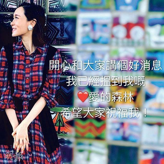 http://www.k2summit.cn/shehuiwanxiang/1179783.html