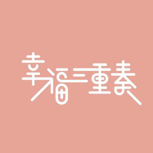 http://www.uchaoma.cn/mingxing/1194356.html