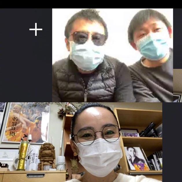 导演也开视频会 河濑直美贾樟柯戴口罩远程连线
