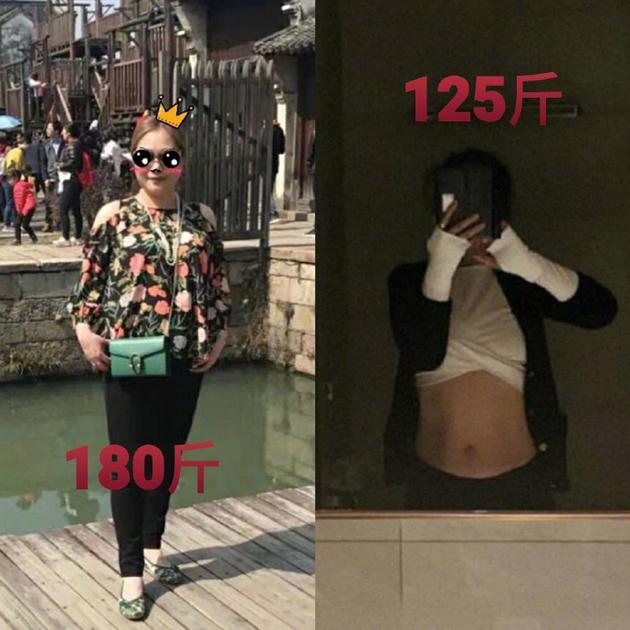 陈学冬母亲减肥前后对比