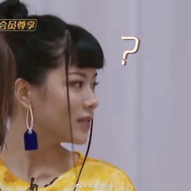 朱婧汐被万茜错认拍屁股幽默调侃:缘,妙不可言