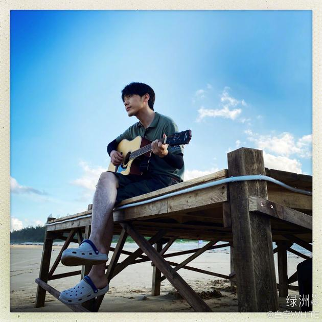 白宇弹吉他