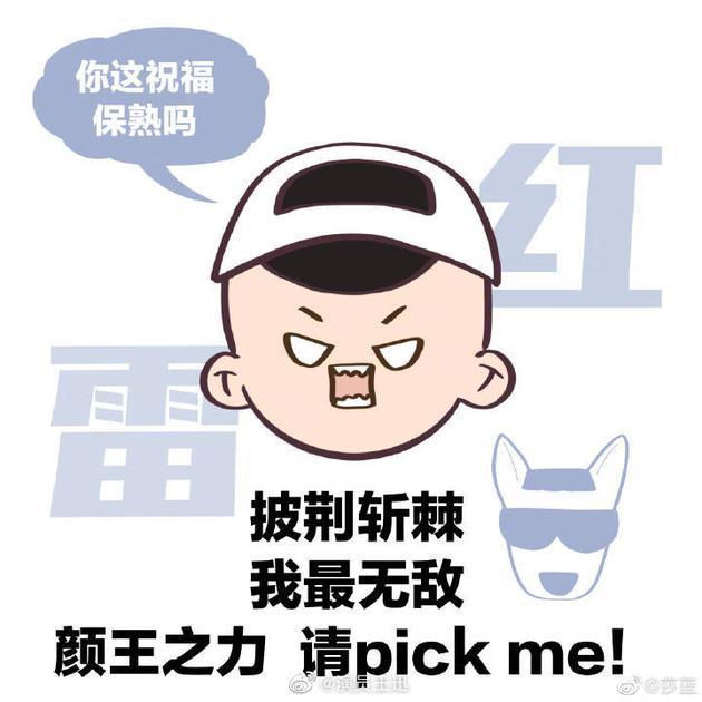 孙红雷迎50岁生日 王迅发文送祝福配图亮了