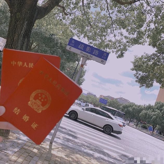 """江疏影粉丝在""""疏影路""""上民政局领证"""