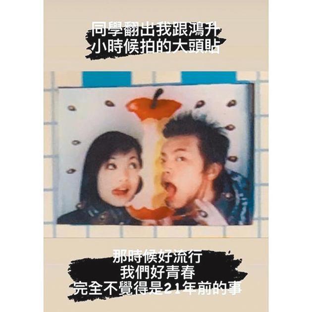 杨丞琳和小鬼旧照