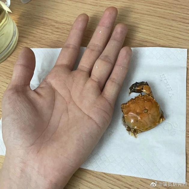 胡先煦买的大闸蟹