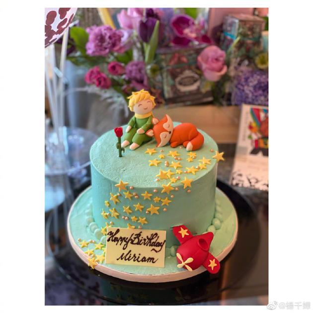 杨千嬅的诞辰蛋糕