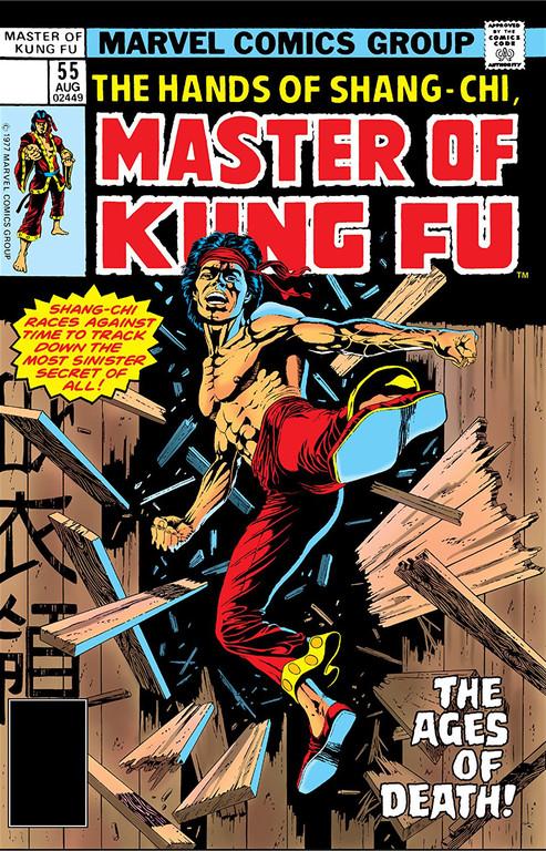 漫威传出将拍摄首部华人英雄电影。
