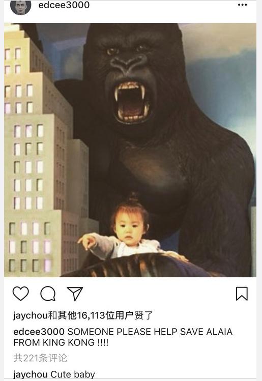 陈冠希晒女儿照片周杰伦点赞