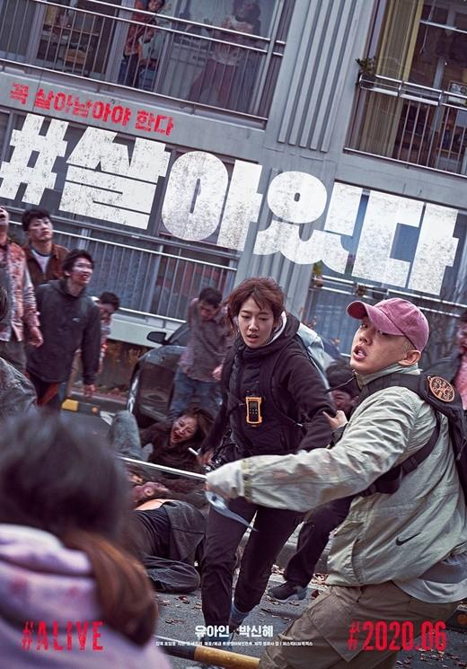 韩影票房:《活着》夺冠 疫情期上映别有意味