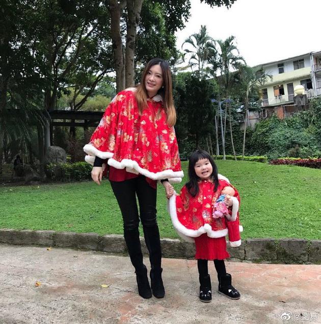 刘真与女儿
