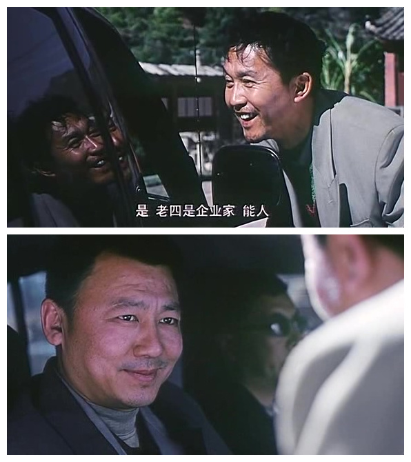 《光荣的愤怒》吴刚饰演的叶光荣