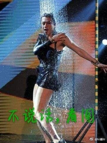 鹿晗评论曝照