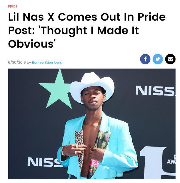 Lil Nas X疑似出柜 骄傲月最后一天晒彩虹元素