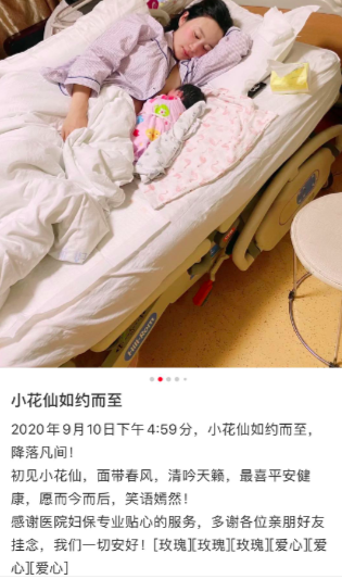"""69岁张纪中再当爸?知情人士证实娇妻凑成""""好""""字"""