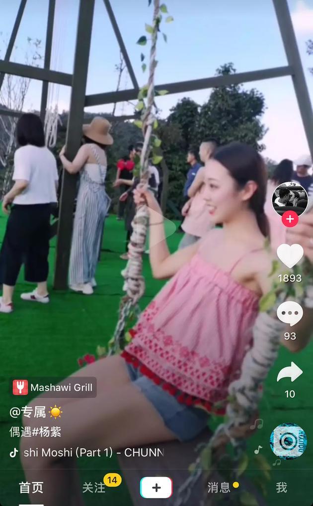 網友偶遇楊紫拍寫真