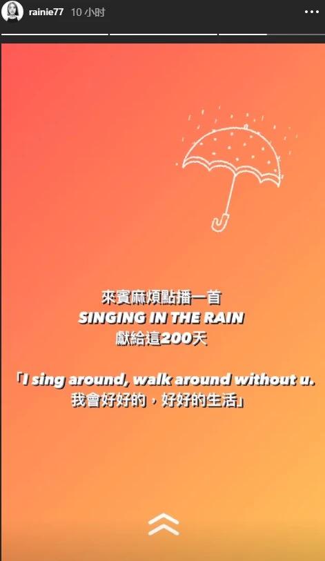 杨丞琳表达对丈夫李荣浩的思念