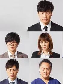 刑事7人 第4季