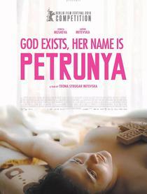 上帝存在,她叫佩特鲁尼娅