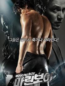 水兵男孩(2009)