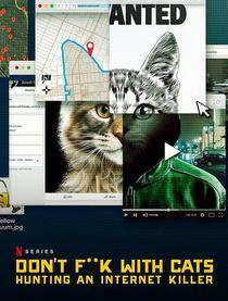 貓不可殺不可辱:網絡殺手大搜捕