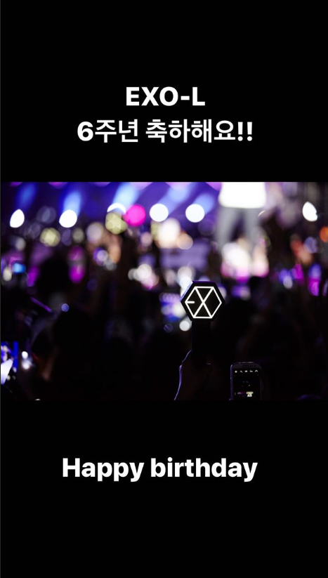EXO官方粉丝俱乐部迎来六周年 张艺兴发图庆祝