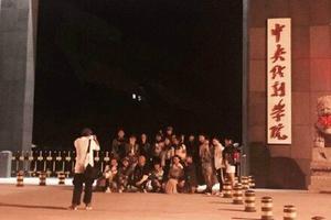 刘昊然给中戏学生拍集体照