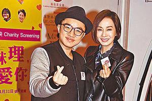 王祖蓝表示女士们都喜欢看毛舜筠演戏。