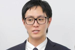AAA浦田直也事务所发声 宣布给他无限期反省处分