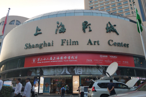 华谊兄弟王中磊:《八佰》将会在暑期档上映