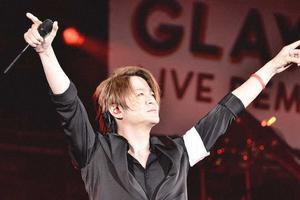 乐队GLAY时隔20年目标红白 粉丝欢呼喝彩