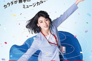 日本票房:《狮子王》夺冠 新片《与我共舞》上榜
