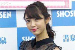 山谷花纯参加国际电影节 获最佳外语片女主角奖