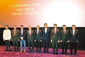 《此时此刻》4K粤语版在港首映 市民点赞国家成就