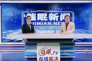 """张家辉新闻播音首秀 """"渣渣""""普通话笑倒赵忠祥"""