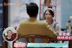 陈乔恩谈恋情困扰:不是我挑别人 是别人挑我