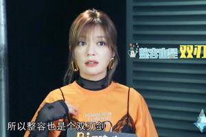 赵薇谈演员整容:缺个性化面孔 希望大家别整太像