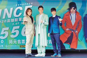 5566出道17年首次高雄巨蛋开唱 孙协志避谈恋情