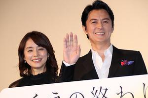 石田百合子福山雅治出席电影活动 推测六年后发展