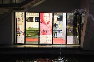 第七届德国电影节开幕 王景春作为推广大使出席