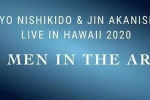 锦户亮合作赤西仁共创项目 将于夏威夷举办首演