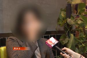 保姆称被女艺人打骂 警方:双方均未验伤暂未立案