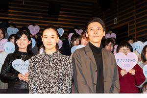 苍井优出席《爱情人偶》活动 称结婚就像改变车道
