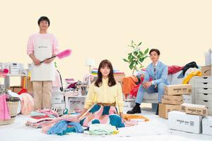 多部未华子接拍TBS春季剧 大森南朋饰其家政夫
