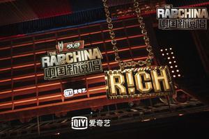《中国新说唱2020》开战 实力选手打响冠军争夺战