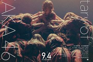 日本票房:龟梨和也主演新片连续两周票房第一
