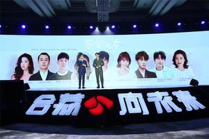 综艺升级励志剧来袭 江苏卫视2021招商放什么信号
