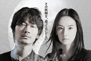 日本票房:《鬼灭之刃》连续五周拿下票房冠军